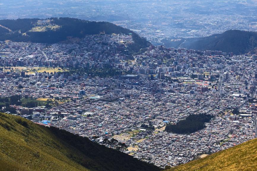 Кито Эквадор HC0E