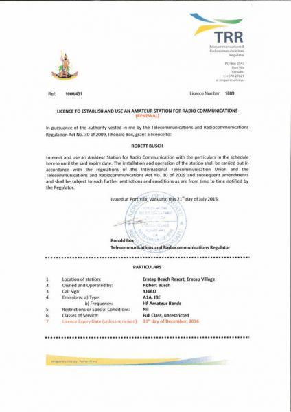 Остров Эфате Вануату YJ4AO Радиолюбительская лицензия