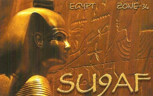 Египет SU9AF QSL 3