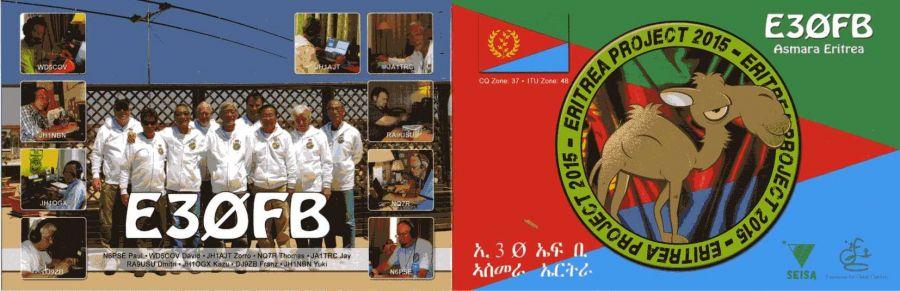 Asmara Eritrea E30FB QSL Card