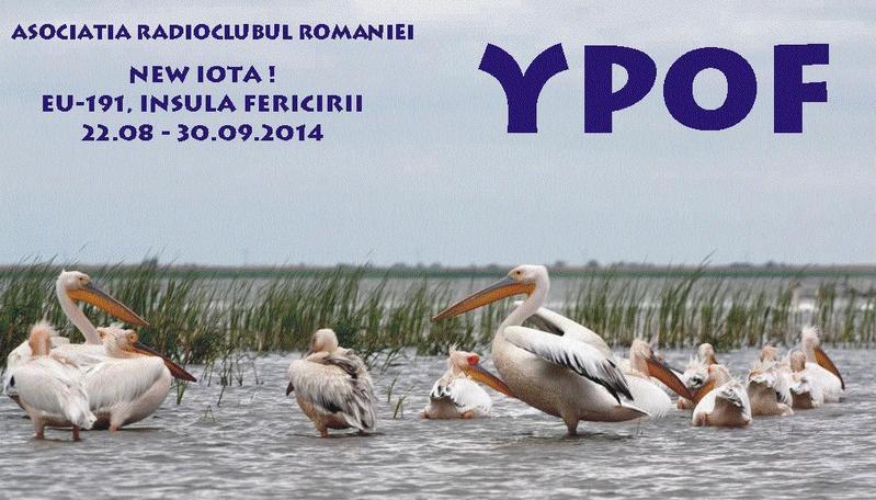 Остров Ферицирии YP0F