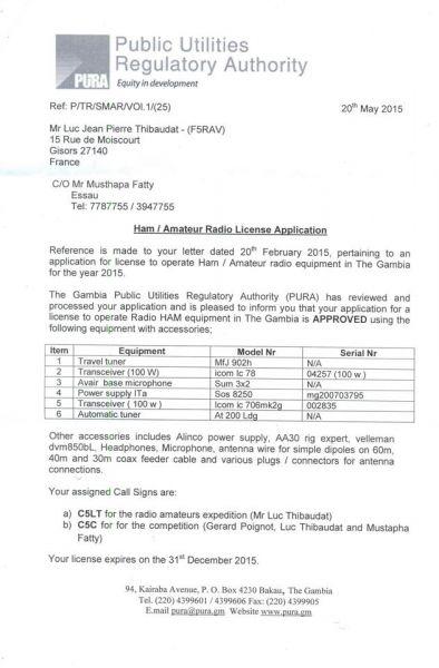 Гамбия C5LT C5C Лицензия