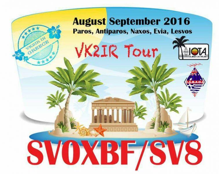 Greece SV0XBF/SV8