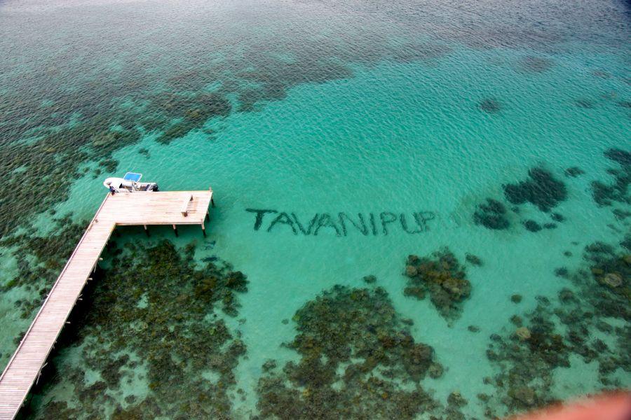 Остров Гуадалканал Соломоновы острова H44TM H44MK DX Новости Таванипуру.