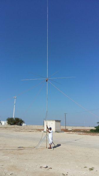 Hawar Island A91HI Vertical Antenna A41OO