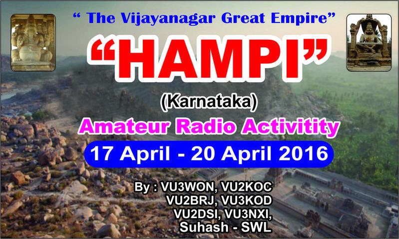 India AU6HAP Hampi Karnataka Vijayanagar