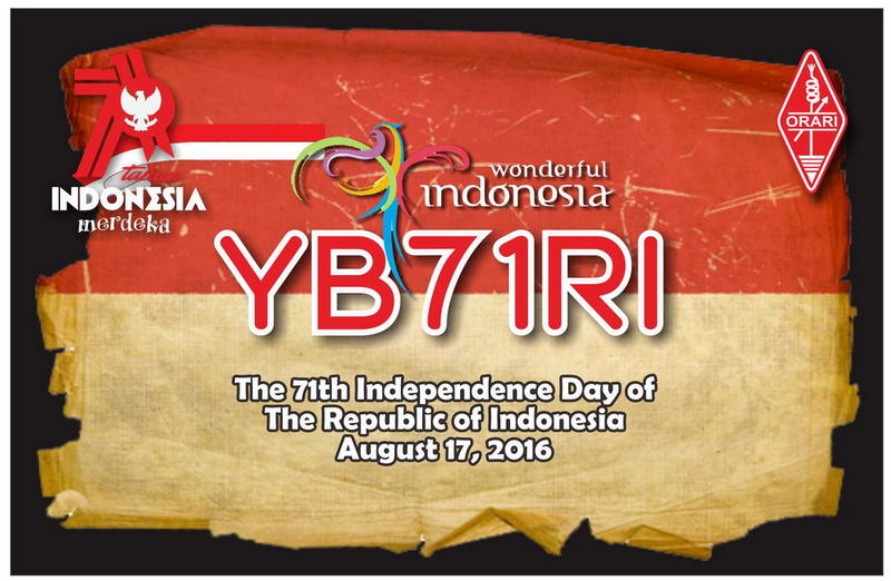 Indonesia YB71RI 71 Independence Day of the Republic of Indonesia