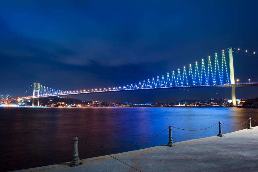 Стамбул Турция TC2C Новости