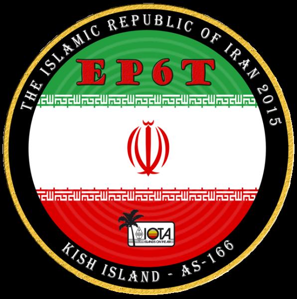 Остров Киш Иран EP6T Логотип DX Экспедиции