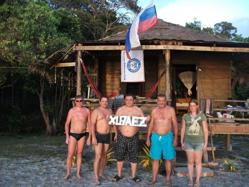 Остров Кох Ронг Санлоем XU7AEZ Фото участников экспедиции