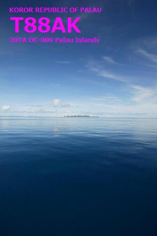 Остров Корор Палау T88AK QSL