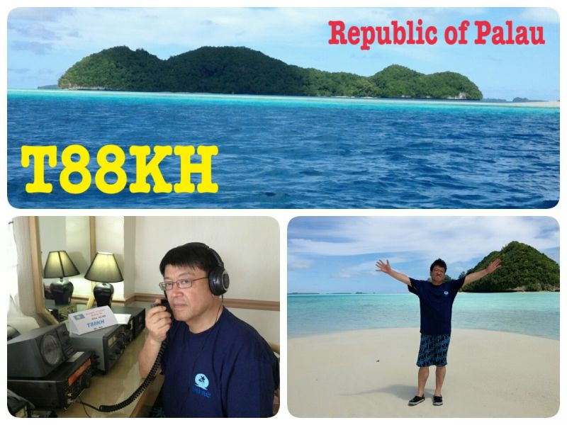 Koror Island Palau T88KH QSL