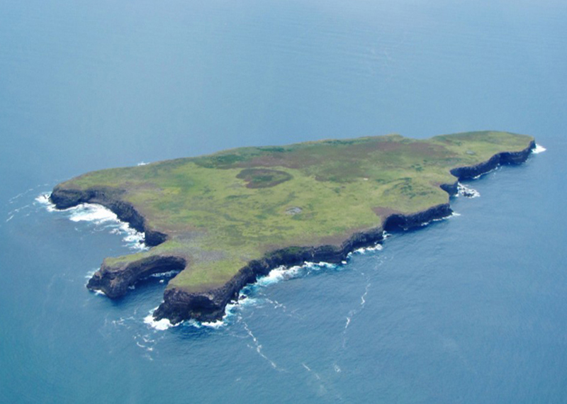 Остров Леди Джулия Перси IOTA OC-251