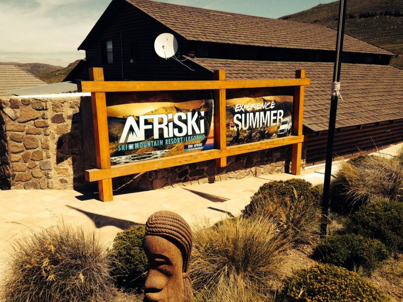 Лесото 7P8Z Гостиница Африскай