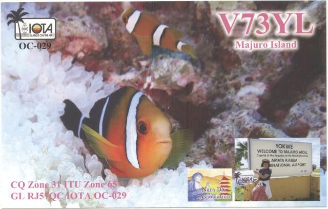 Остров Маджуро Маршалловы острова V73YL QSL