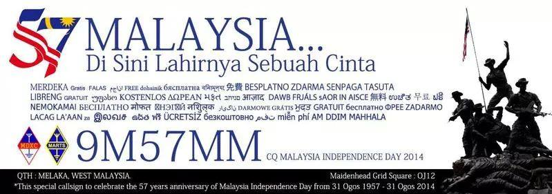 Malaysia Independence Day DX News