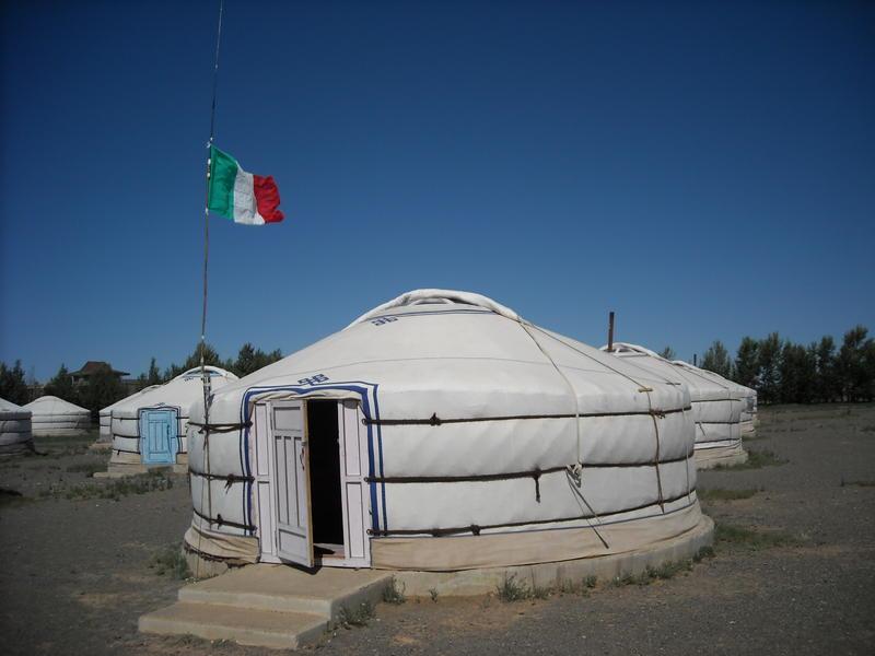 Монголия JT1NOC