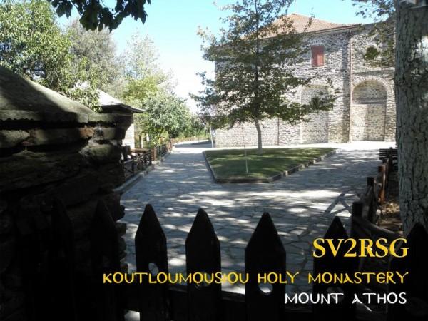 Святая Гора Афон SV2RSG Монастырь Кутлумуш DX Новости
