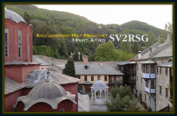 Святая Гора Афон SV2RSG QSL