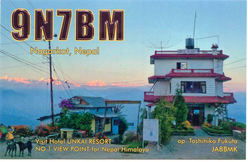 Nepal 9N7BM QSL 2