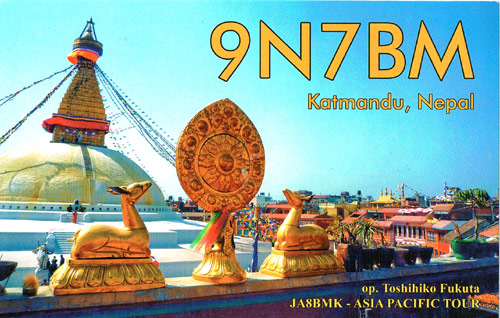 Nepal 9N7BM Kathmandu QSL