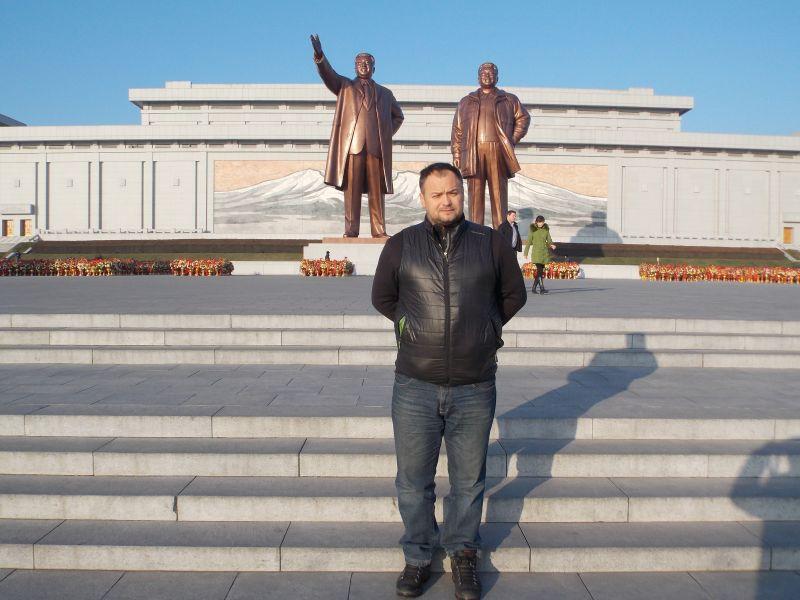North Korea P5/3Z9DX Photo 2