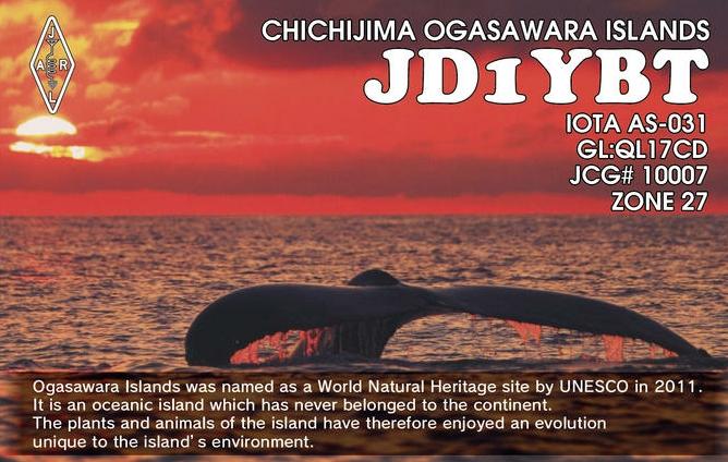 Ogasawara Islands JD1YBT QSL