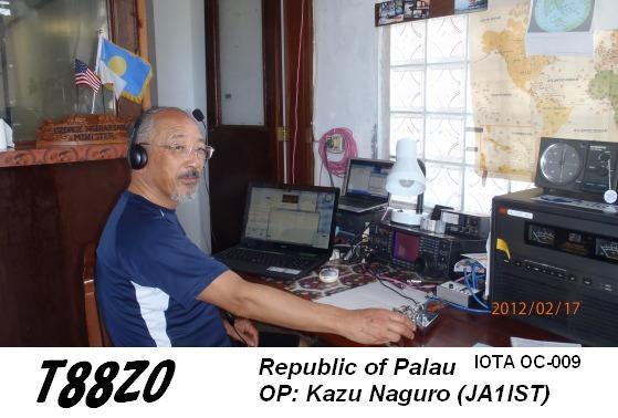 Koror Island Palau T88ZO QSL