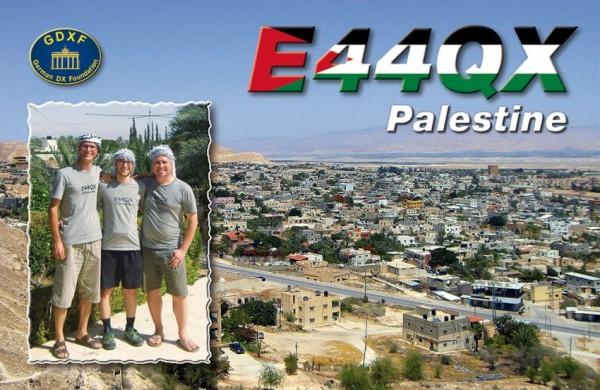 Палестина E44QX QSL карточка