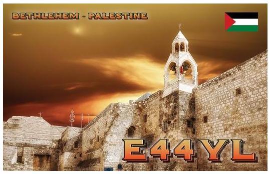 Палестина E44YL QSL