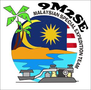 Остров Пангкор 9M2SE Экспедиция логотип