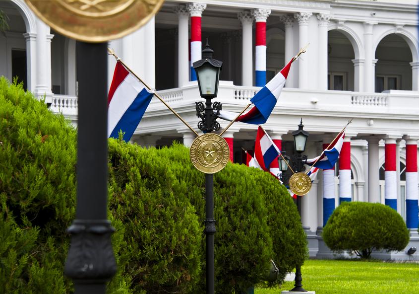 Парагвай ZP/5P8X Президентский дворец