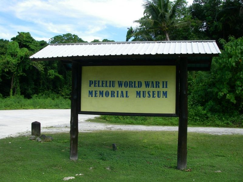 Остров Пелелиу T88SA Музей Второй мировой войны.