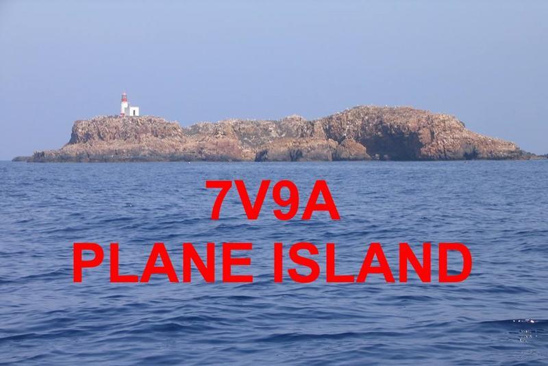 Остров Плане 7V9A Алжир