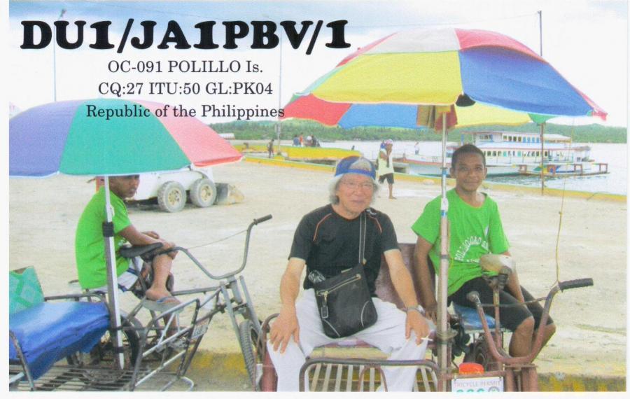 Polillo Islands DU1/JA1PBV/1 QSL