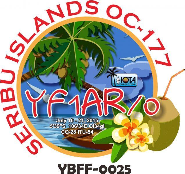 Остров Прамука Острова Серибу YF1AR/0