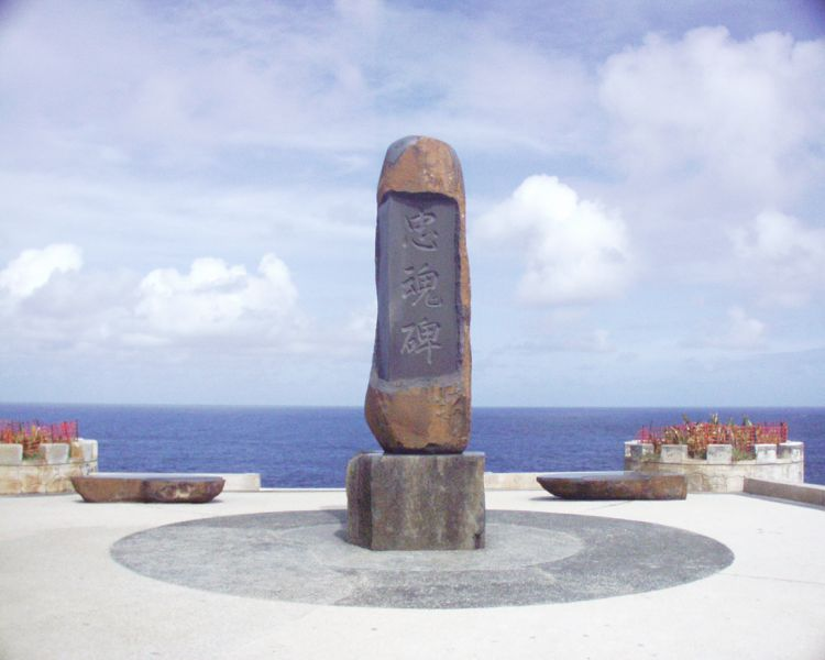 Saipan Island KH0/JR1FKR Tourist attractions spot Peace Monument.
