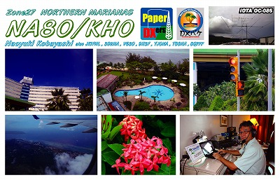 Northern Mariana Islands NA8O/KH0 QSL