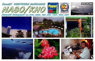 Northern Mariana Islands NA8O/KH0 QSL