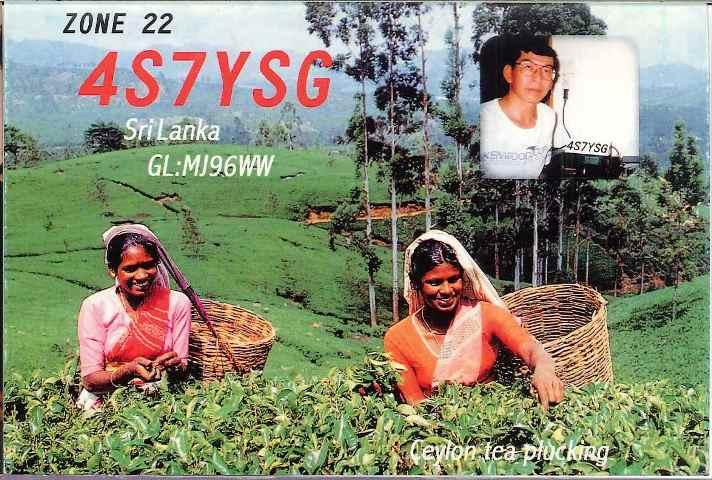 Шри Ланка 4S7YSG QSL