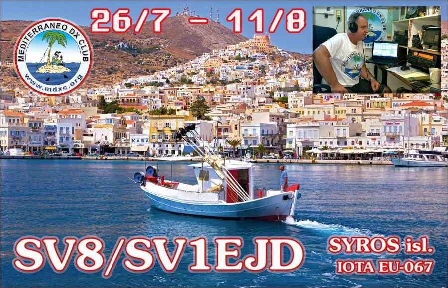 Syros Island SV8/SV1EJD