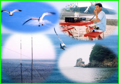 Taeijak Island Tokchok Islands DS2GOO/2 DX News