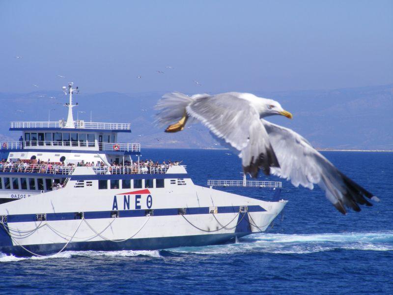 Thassos Island SV8/HG0R