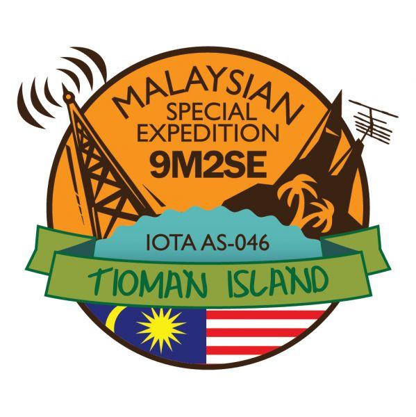 Остров Тиоман 9M2SE Логотип