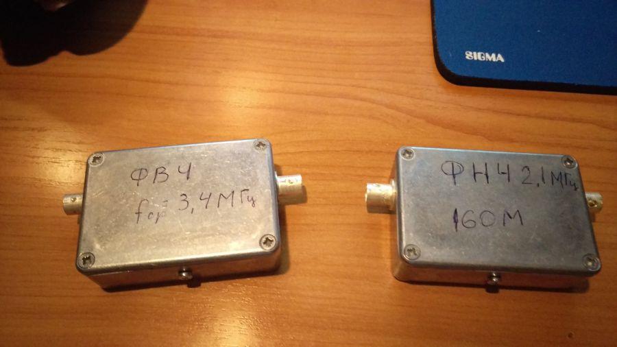DX Сафари Приемные фильтры