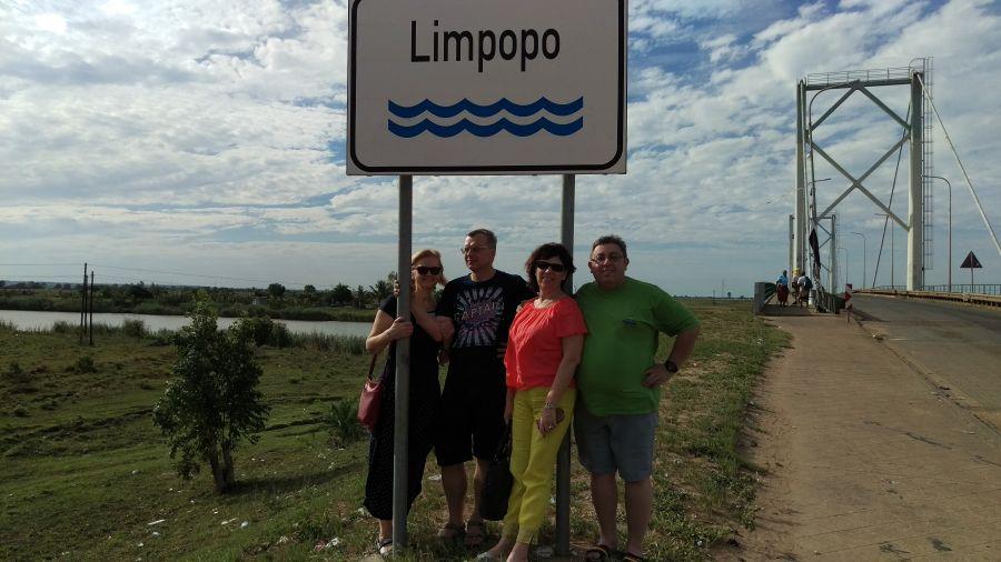Мозамбик Легендарная Лимпопо