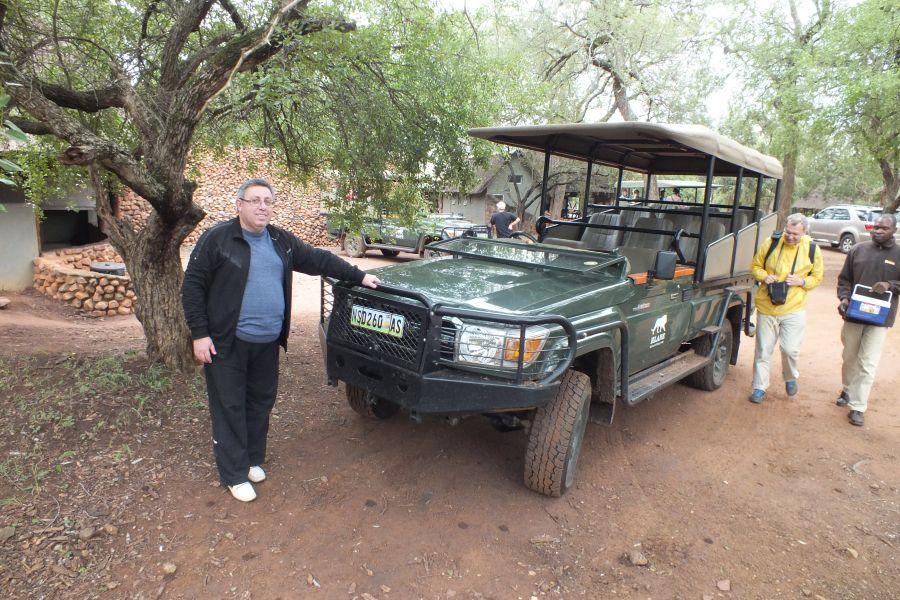 Свазиленд Перед туром