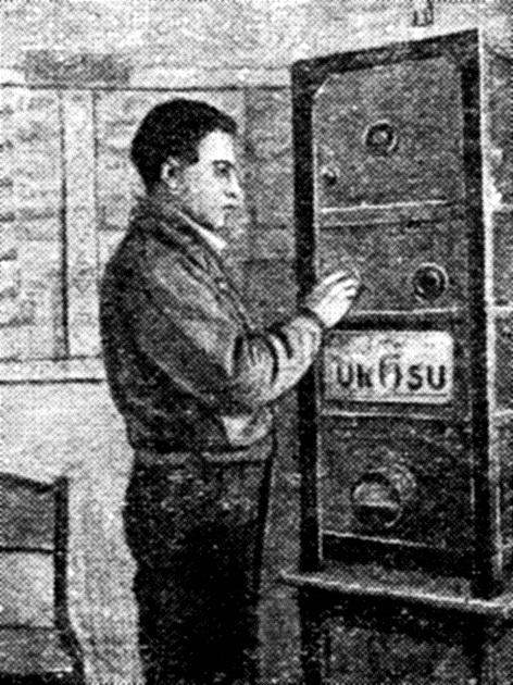 Радиолюбители Грузии UK6SU Батуми