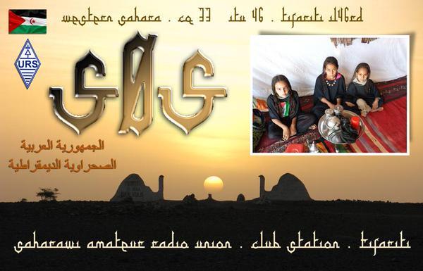 Western Sahara S0S QSL