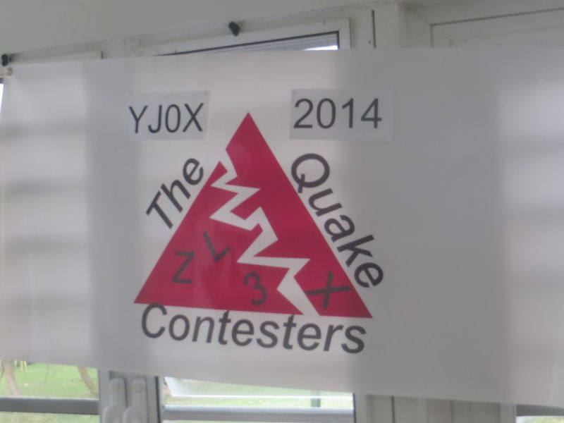 YJ0X Vanuatu Banner